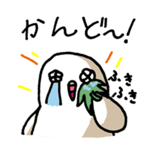 Eggplant penguin sticker #4243446