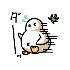 Eggplant penguin sticker #4243453