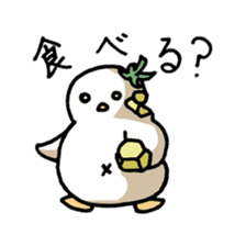 Eggplant penguin sticker #4243472