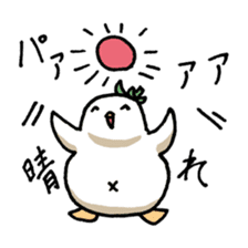 Eggplant penguin sticker #4243475