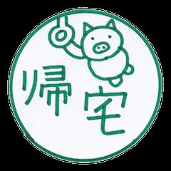 Handmade animal Hanko (Kanji)