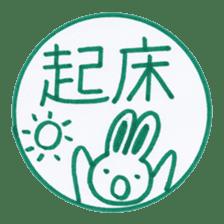 Handmade animal Hanko (Kanji) sticker #4245160