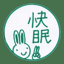 Handmade animal Hanko (Kanji) sticker #4245162