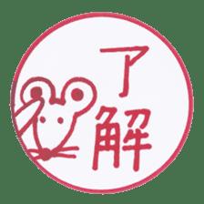 Handmade animal Hanko (Kanji) sticker #4245164