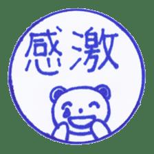 Handmade animal Hanko (Kanji) sticker #4245169