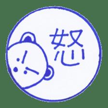 Handmade animal Hanko (Kanji) sticker #4245170