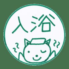 Handmade animal Hanko (Kanji) sticker #4245172