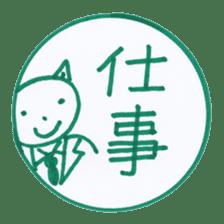 Handmade animal Hanko (Kanji) sticker #4245174