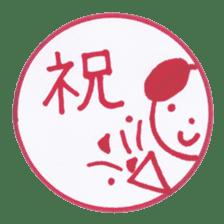 Handmade animal Hanko (Kanji) sticker #4245178