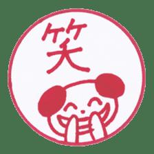 Handmade animal Hanko (Kanji) sticker #4245179