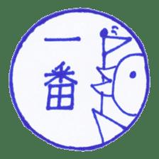Handmade animal Hanko (Kanji) sticker #4245182