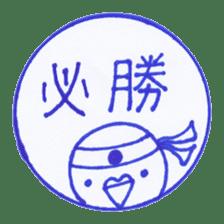Handmade animal Hanko (Kanji) sticker #4245183