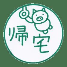 Handmade animal Hanko (Kanji) sticker #4245187