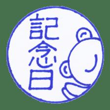 Handmade animal Hanko (Kanji) sticker #4245195
