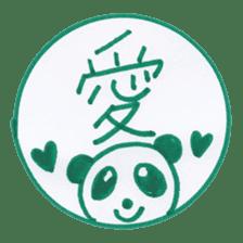 Handmade animal Hanko (Kanji) sticker #4245197