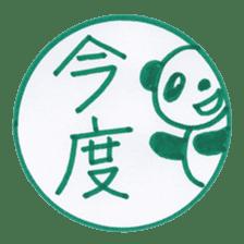 Handmade animal Hanko (Kanji) sticker #4245198