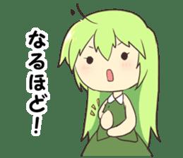 Plant -chan sticker #4245487