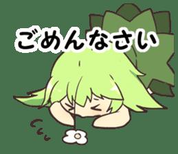 Plant -chan sticker #4245491