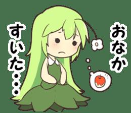 Plant -chan sticker #4245496