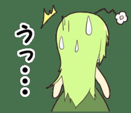 Plant -chan sticker #4245503