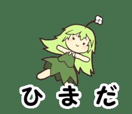 Plant -chan sticker #4245504