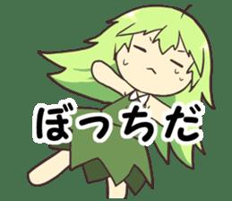 Plant -chan sticker #4245505