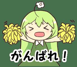 Plant -chan sticker #4245508