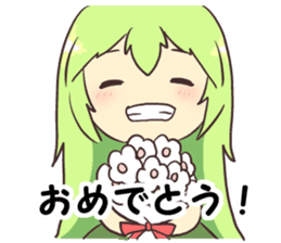 Plant -chan sticker #4245510