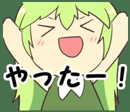 Plant -chan sticker #4245511