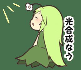 Plant -chan sticker #4245518