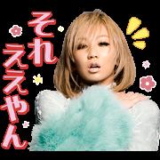 สติ๊กเกอร์ไลน์ KUMI KODA BEST Song Stickers