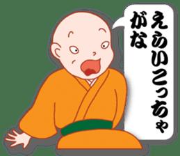 "Masayumi's ""Dengana Mangana"", Osaka-ben sticker #4247080"