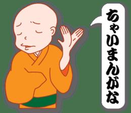 "Masayumi's ""Dengana Mangana"", Osaka-ben sticker #4247081"