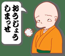 "Masayumi's ""Dengana Mangana"", Osaka-ben sticker #4247084"