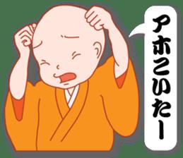 "Masayumi's ""Dengana Mangana"", Osaka-ben sticker #4247087"