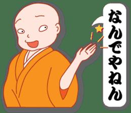 "Masayumi's ""Dengana Mangana"", Osaka-ben sticker #4247088"