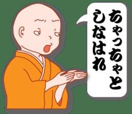 "Masayumi's ""Dengana Mangana"", Osaka-ben sticker #4247089"