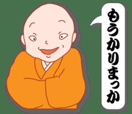 "Masayumi's ""Dengana Mangana"", Osaka-ben sticker #4247091"
