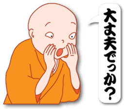 "Masayumi's ""Dengana Mangana"", Osaka-ben sticker #4247093"