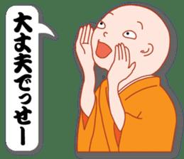 "Masayumi's ""Dengana Mangana"", Osaka-ben sticker #4247094"