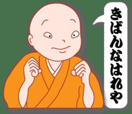 "Masayumi's ""Dengana Mangana"", Osaka-ben sticker #4247095"