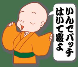 "Masayumi's ""Dengana Mangana"", Osaka-ben sticker #4247096"