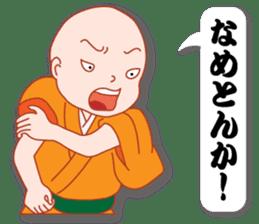 "Masayumi's ""Dengana Mangana"", Osaka-ben sticker #4247097"