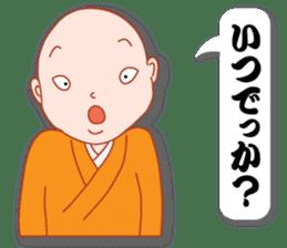 "Masayumi's ""Dengana Mangana"", Osaka-ben sticker #4247098"