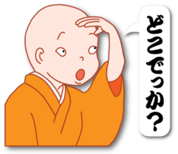 "Masayumi's ""Dengana Mangana"", Osaka-ben sticker #4247099"