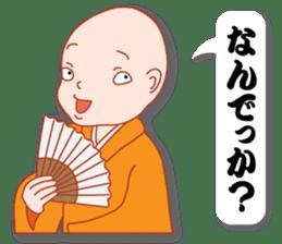 "Masayumi's ""Dengana Mangana"", Osaka-ben sticker #4247100"