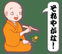 "Masayumi's ""Dengana Mangana"", Osaka-ben sticker #4247101"