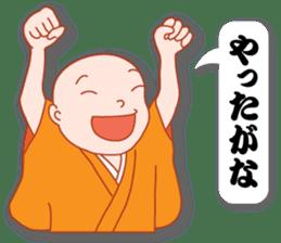 "Masayumi's ""Dengana Mangana"", Osaka-ben sticker #4247103"