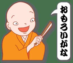 "Masayumi's ""Dengana Mangana"", Osaka-ben sticker #4247107"