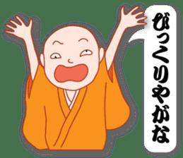 "Masayumi's ""Dengana Mangana"", Osaka-ben sticker #4247108"